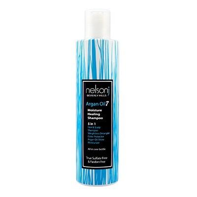 Argan Oil 7 5-in-1 Moisture Healing Shampoo (Scent: Rosemary) 6.7 oz